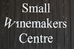 Small winemakers Centre in Hunter Valley Australia.