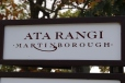 Ata Rangi of Martinborough sign in New Zealand.